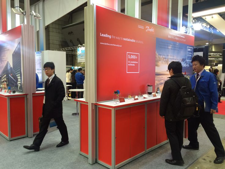 We are at #HVACRJapan. Its the 3rd Day and we see a lot of interest in our #natrefs solutions. #HVACR #Japan #GoNatRef