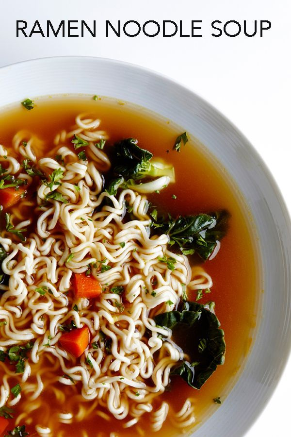 flavorful chicken broth (thanks to the addition of ginger, garlic, soy ...