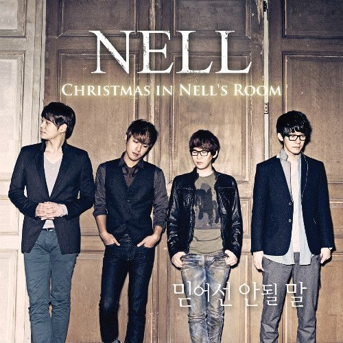 """Nell releases MV for the live version of """"Words You Shouldn't Believe"""""""