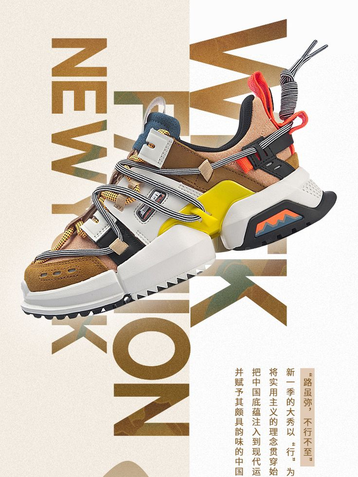 China Li Ning 2019 New York Fashion Week series casual shoes…