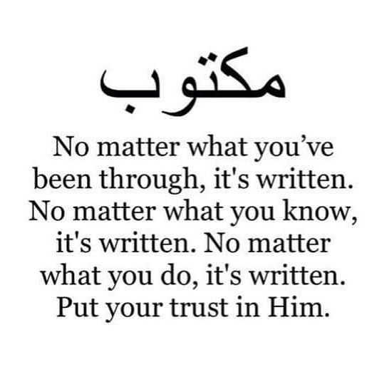Allah Azza wa Jal knows best