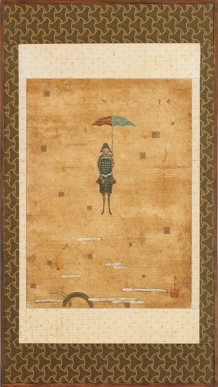 """Rain Man"" Tetsuya Noguchi"
