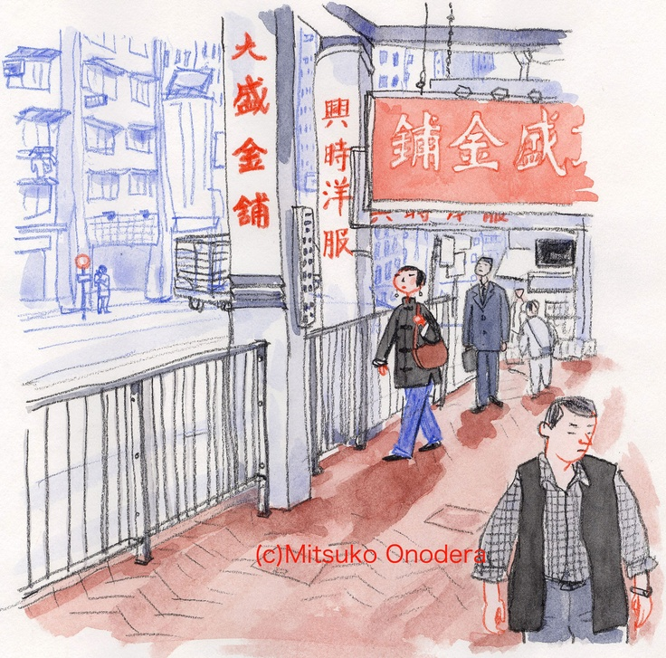 1000 Images About All About Hong Kong On Pinterest: 1000+ Images About Hong Kong Illustration On Pinterest