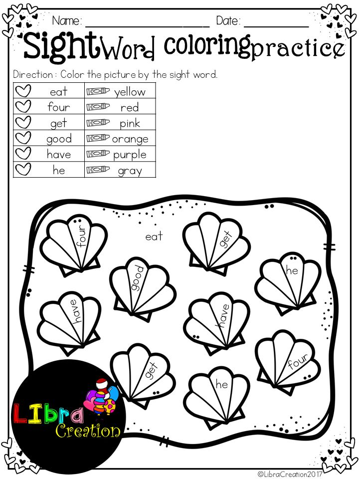 Dolch Sight Word Coloring Practice Primer  This product includes: 27 pages of coloring practice by sight word. Easy and fun for your students to learn sight word and also your students have to color by the sight words.  Preschool, Preschool Worksheets, Kindergarten, Kindergarten Worksheets, First Grade, First Grade Worksheets, Sight Word, Sight Word Coloring Practice Sight Word Activities, Sight Word Activities The Bundle, Bundle, Sight Word, Sight Word Printables
