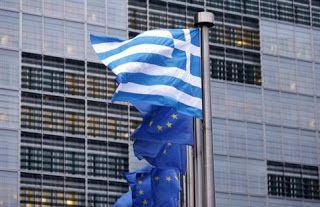 En Arxikos Politis: Ευρωπαϊκό Ελεγκτικό Συνέδριο: Αναποτελεσματική η π...