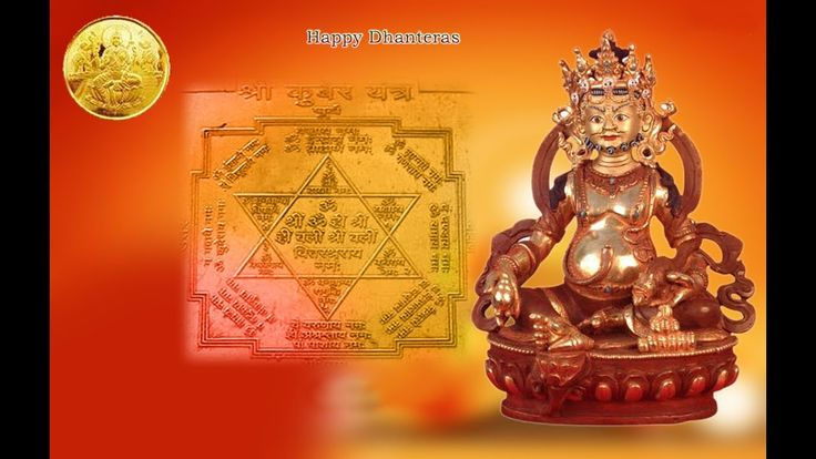 Happy Dhanteras Images Wishes Wallpapers Pics Photos