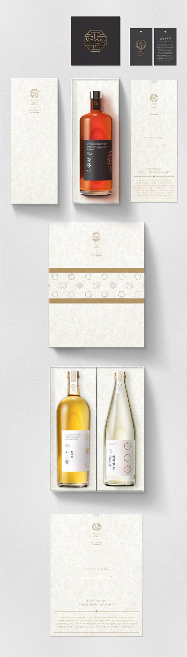 Korean Craft Liquor Brand & Bottle, Packaging Design