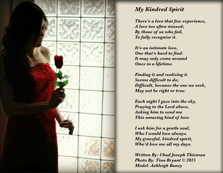 My Kindred Spirit