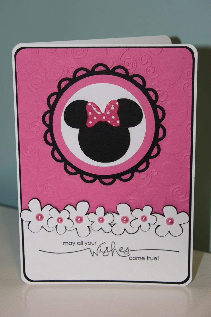 358 Best Children S Cards Images On Pinterest Card Crafts