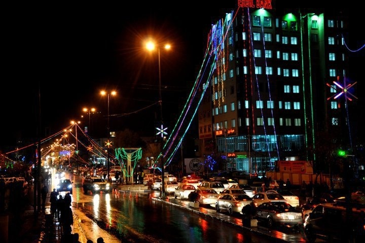 Slemani at night | slemani | Pinterest | Night
