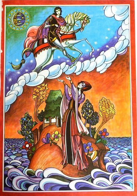 Val Munteanu - Povestea lui Harap Alb