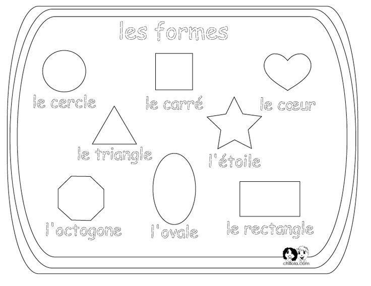 french for kids fran ais activit s imprimer worksheet shapes french worksheets for. Black Bedroom Furniture Sets. Home Design Ideas