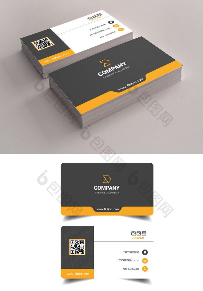 Simple Stylish Yellow Black Business Creative Card Ai Free Download Pikbest Business Cards Creative Personal Business Cards Business Card Design