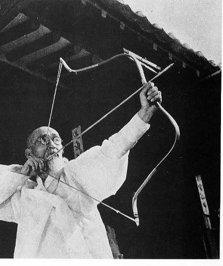 The general term for 'archery' is 'goongdo,' literally, 'The Way of the Bow'. Korean