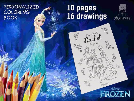 FROZEN PRINTABLE PERSONALIZED COLORING BOOK DIGITAL FILE READY TO PRINT