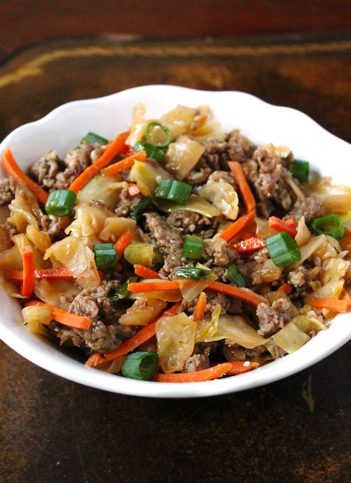 Egg Roll In A Bowl - A low-carb one pot recipe for egg rolls without the wrapper! If doing low carb use no carrots :)