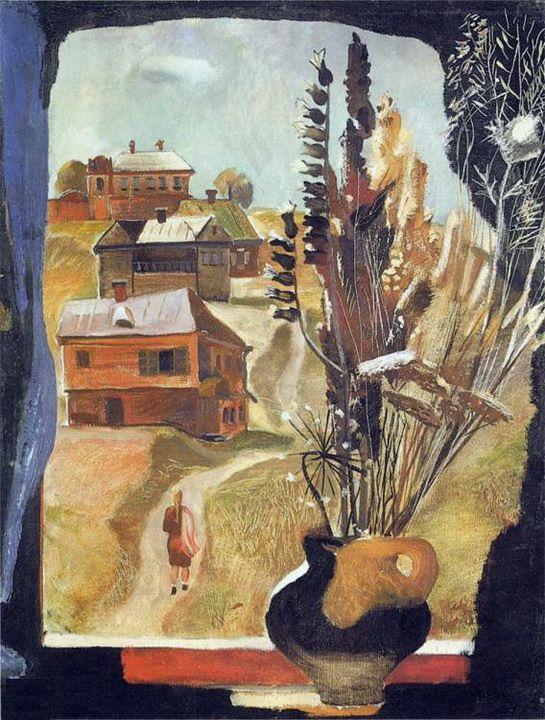 Alexandr Deineka (1899-1969)  -  Sunny day. 1933