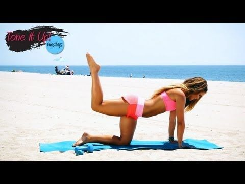 Lift & Tone Booty Routine With Katrina | Tone It Up Tuesdays http://www.toneitup.com