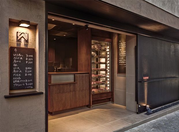 Huckberry | Super Sleek Japanese Butcher Shop. Support your local small businesses wherever you are. Love the beauty of quirky, enjoy the knowledge of someone who is passionate about what they do.