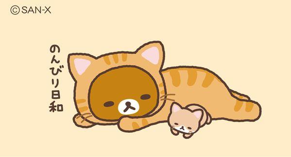 Sleepy Neko Rilakkuma!