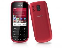 "Od Igle Do Lokomotive - Mobilni telefon 203 RD Nokia  Displej:  Tip: TFT resistive touchscreen  Veličina: 240 x 320 pixels, 2.4"" (~167 ppi pixel density)  Melodije:  Tip: MP3  Vibracije  Spikerfon: Da  3.5 mm audio džek  Telefonski imenik: Da, 1000 unosa, Photocall  Memorija poziva: 20 okrenutih, 20 primljenih, 20 propuštenih poziva  Slot za memorijsku karticu: microSD, do 32GB  Interna memorija: 10 MB, 32 MB ROM, 16 MB RAM  GPRS: Class 12 (4+1/3+2/2+3/1+4 slots), 32 - 48 kbps"
