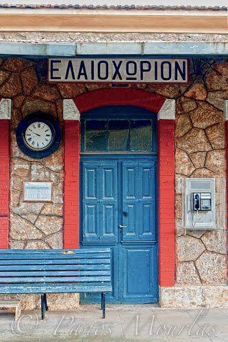 Train station,  Elaiochori , Peloponeso  Greece