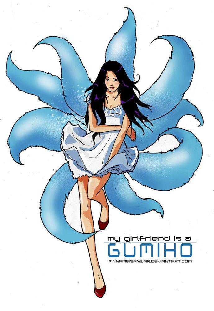 Watch my gf is a gumiho online