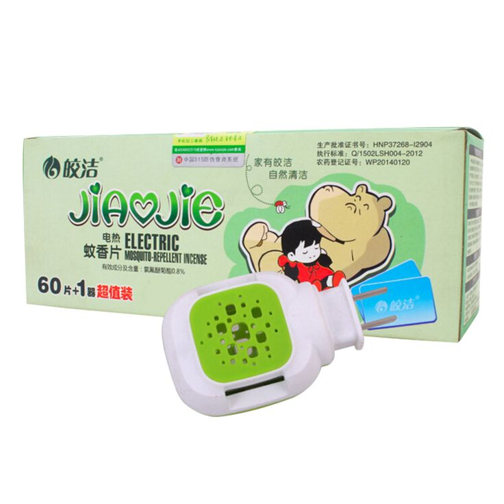 Find More Pest Control Information about 60pcs Anti Mosquito Electric Mosquito…
