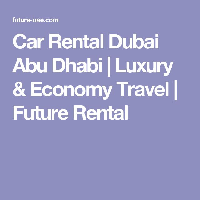 The 25+ best Economy car rental ideas on Pinterest Economy car - auto rental and lease form