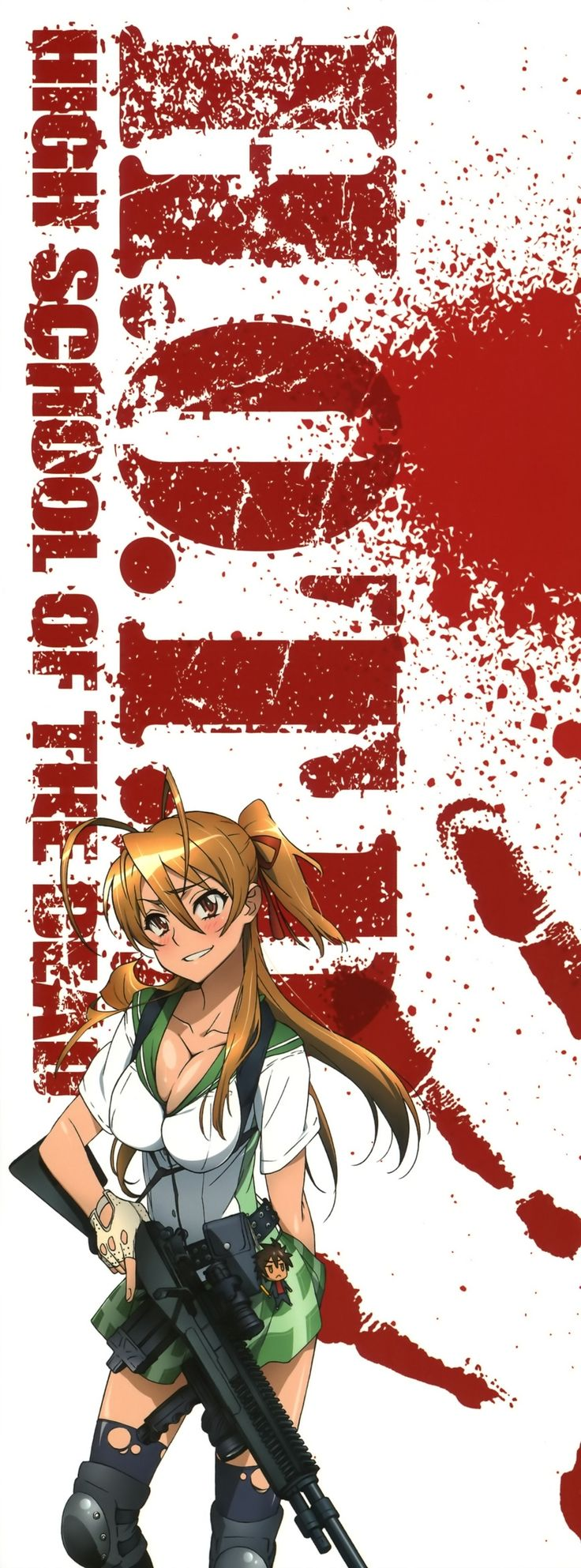 Rei, High School of the Dead! this is a great animae