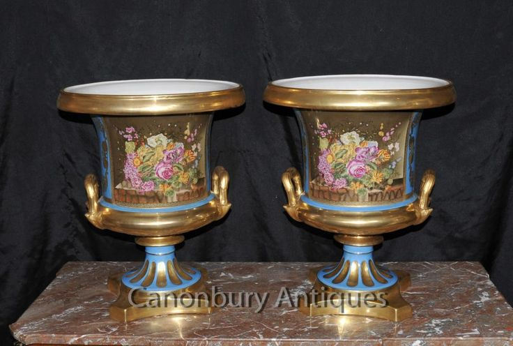 Pair Sevres Porcelain Campana Urns Planters French Floral Vases