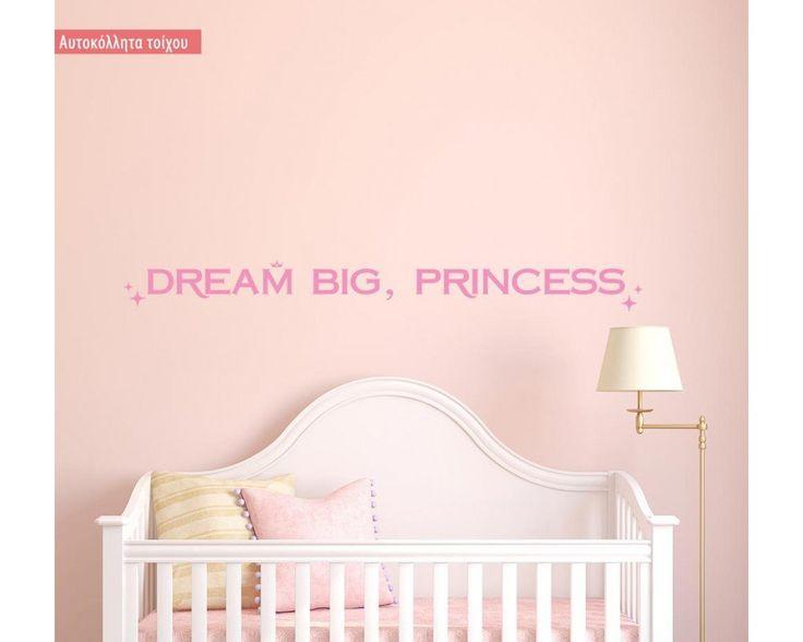 dream big, princess, αυτοκόλλητο τοίχου