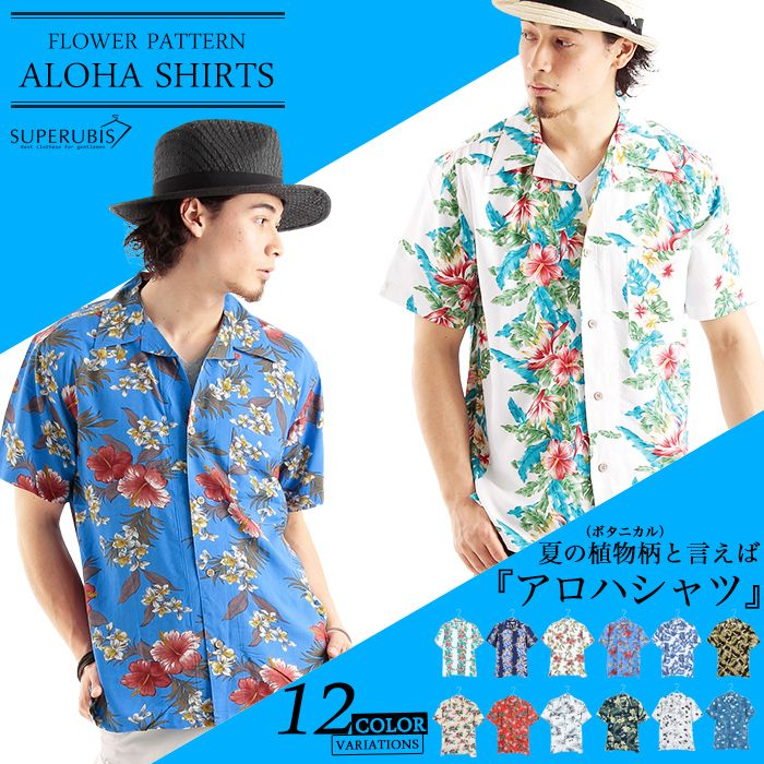 Flower Pattern Aloha Shirt  #Valletta #Mens #Fashion #Design #Wowma!