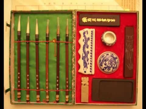 chinese writing set Find great deals on ebay for chinese writing set shop with confidence.