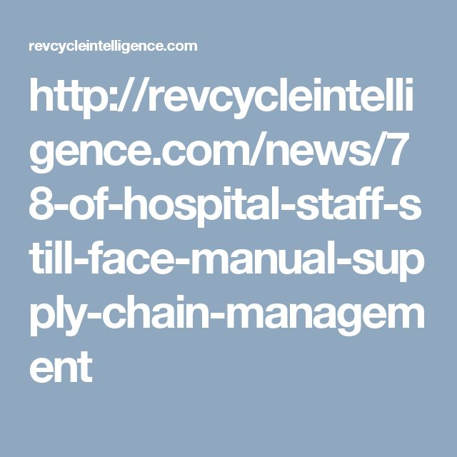 This article introduced the medical system's lack of adoption of the latest inventory management system, which increased the overhead costs even though the hope was to cut them.