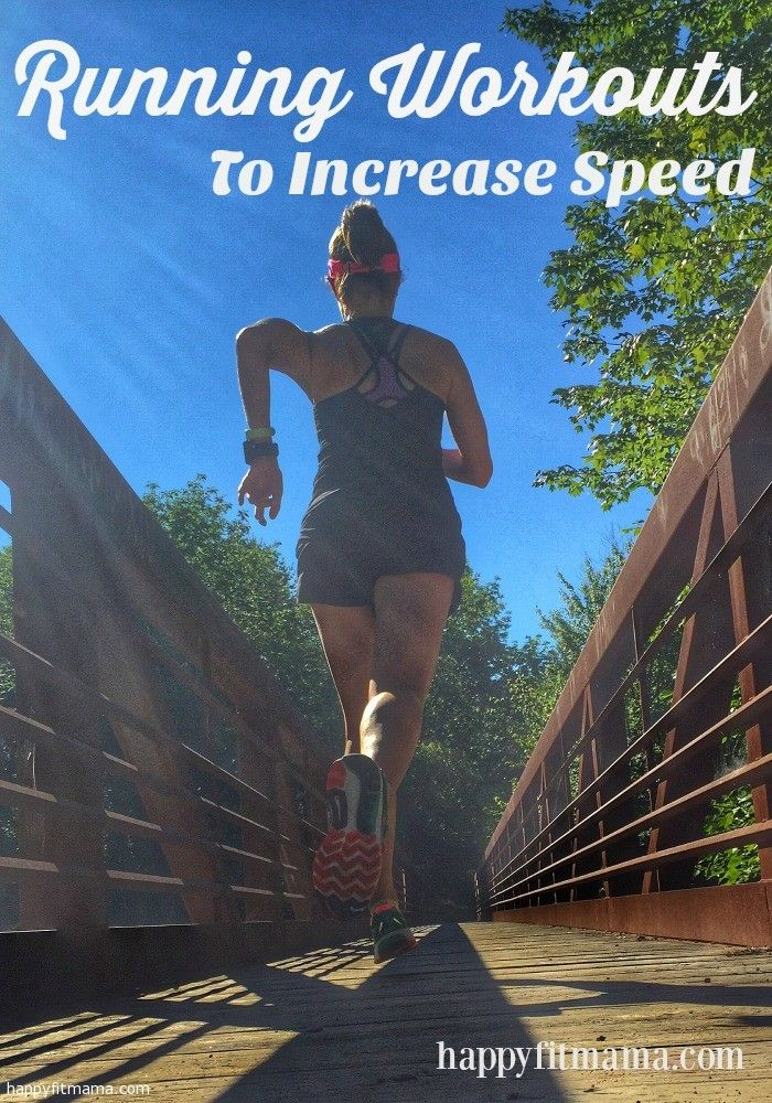 Pick up the pace with these 4 running workouts to increase speed. | happyfitmama.com