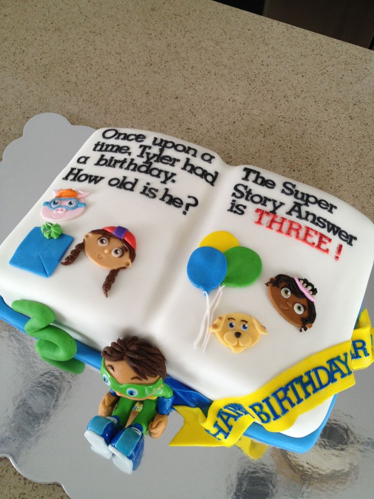Super Why birthday cake, Whyatt, Wonder Red, Alpha Pig, Princess Presto, Super Story Answer, storybook cake, kids birthday