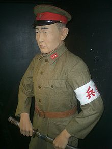 """Kempeitai - Wikipedia    """"The Kempeitai (憲兵隊 Kenpeitai?, """"Military Police Corps"""") /kɛmpeɪtaɪ/ was the military police arm of the Imperial Japanese Army from 1881 to 1945. It was not a conventional military police, but more of a secret police."""""""