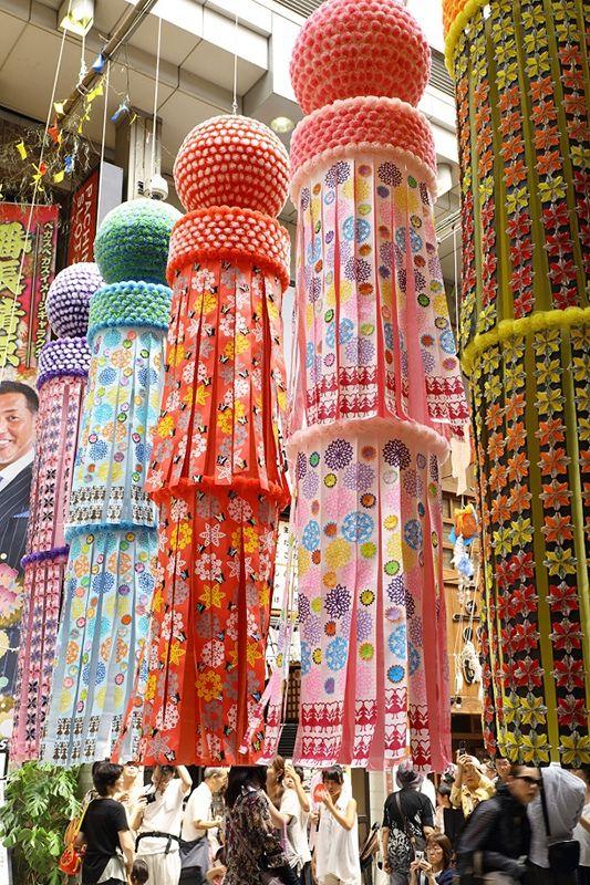 Miyagi, Sendai Tanabata