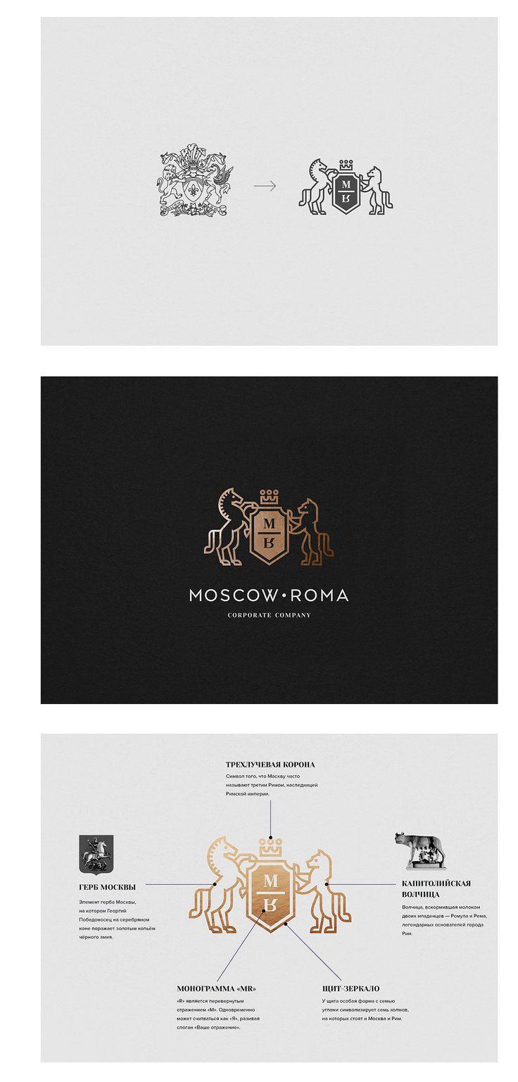 Компания «Москва-Рим» создает комплексные интерьеры на основе элитной мебели из Европы и США. Существующий ранее «случайный» герб компании был плотно…