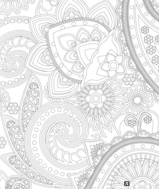 Иллюстрация 7 из 13 для Индийские мотивы | Лабиринт - книги. Источник: Елена Бондаренко (Данилова)