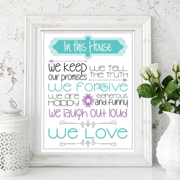 Un favorito personal de mi tienda de Etsy https://www.etsy.com/es/listing/554310471/in-this-house-we-keep-our-promises-we