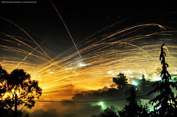 The Chios Rocket War by Panagiotis Mavrakis on 500px #chios #visitgreece #greece #500px #rocketwar