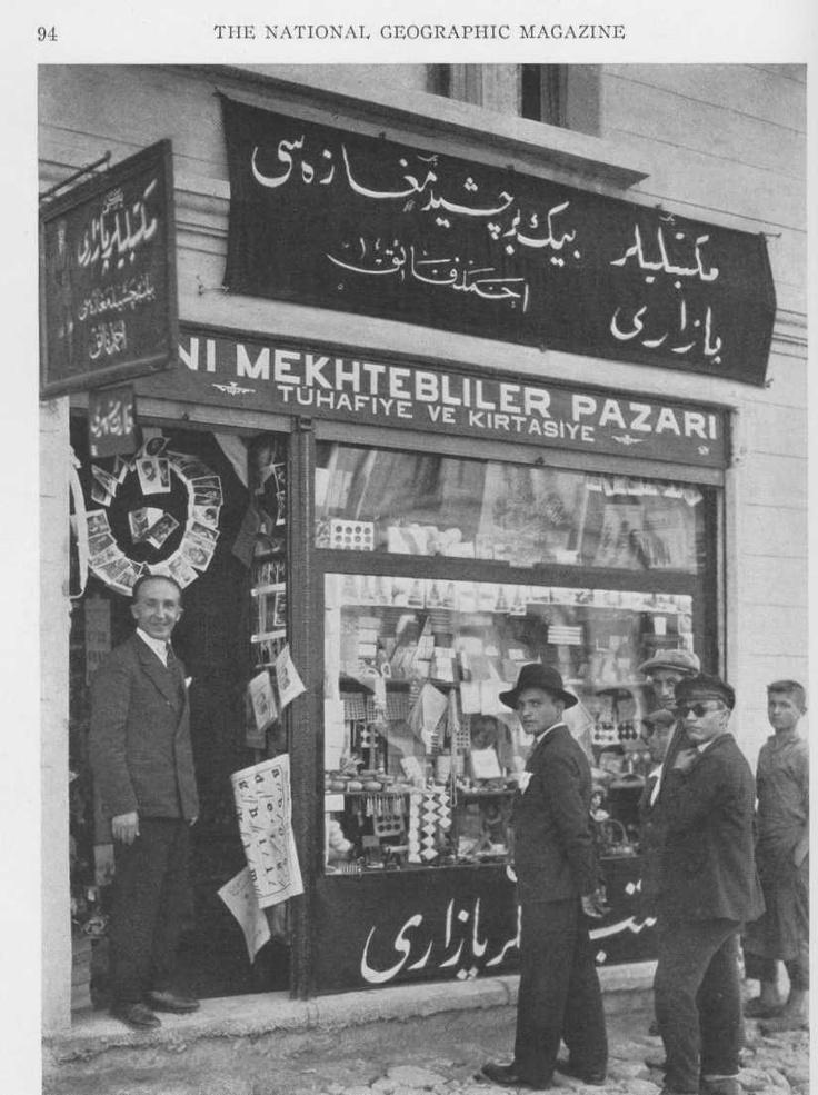 """""""Mektepliler Pazarı - Binbir Çeşit Mağazası, Ahmed Faik""""; 1920'ler"""