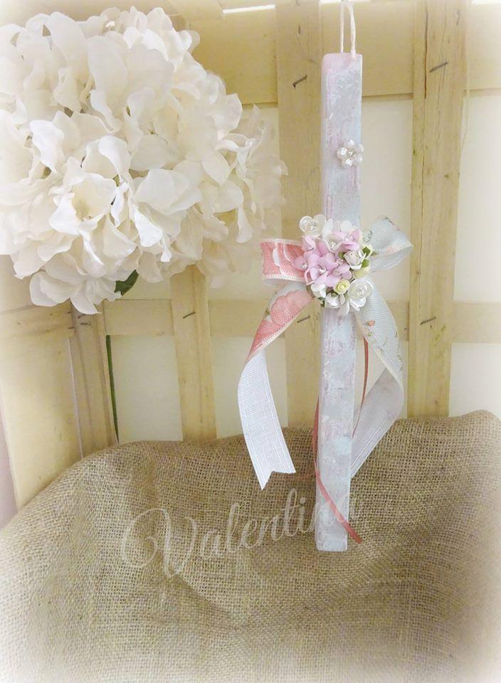 Πασχαλινή Λαμπάδα διακοσμημένη με Vintage Λουλούδια!