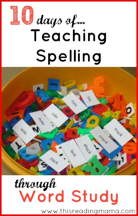 10 Days of Teaching Spelling Through Word Study ~ a developmental and hands-on approach to teaching phonics, sight words, and vocabulary! | This Reading Mama