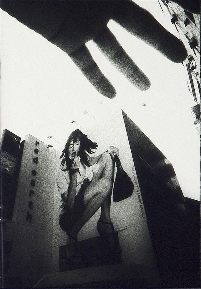 Daido Moriyama. From the book «It». 2006