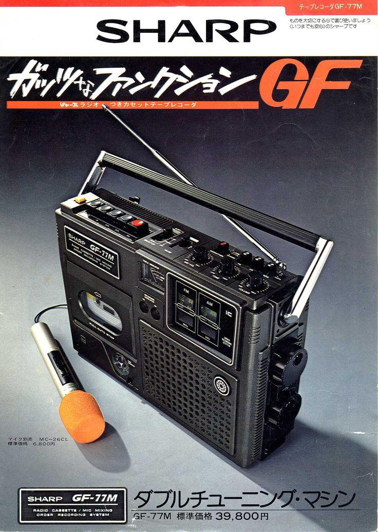 シャープgf77m
