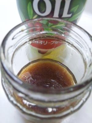 「アレンジ自在!!オリーブオイルで和風ドレッシング」一回分の少量です。お好みでわさびや柚子こしょうを入れても美味しいですよ。【楽天レシピ】