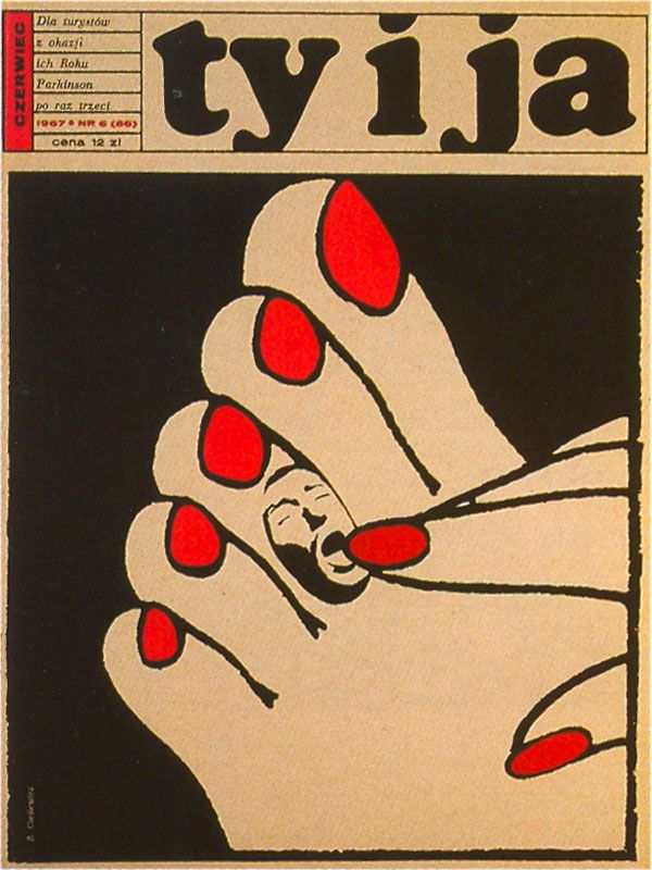 Polish cultural poster by Roman Cieslewicz. Cielewicz was born in Lwow, Poland and moved to Paris in 1963. He designed for a cultural organization in Poland and later was an art director for Elle Magazine in Paris.